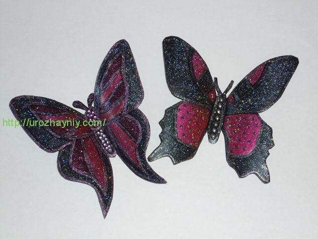 Сделать бабочек из пластика