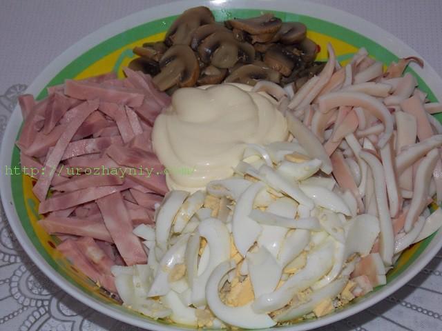 Салат с кальмарами и ветчиной самый вкусный пошаговый рецепт