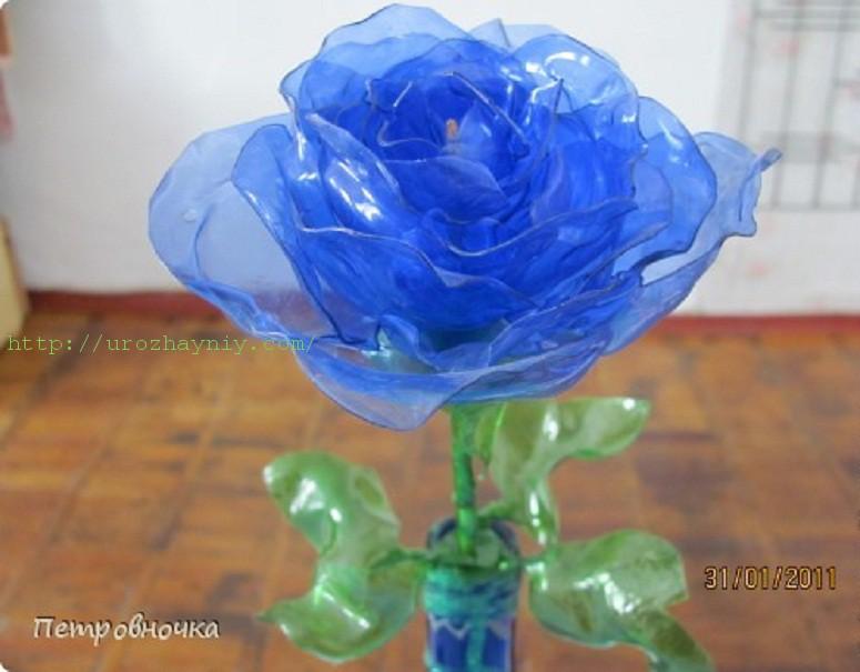 Роза из пластиковых бутылок своими руками пошаговая